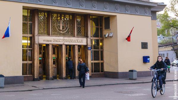 В московском метро умер раненый в поножовщине мужчина