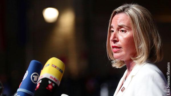 Могерини оценила ущерб экономике ЕС от контрсанкций России