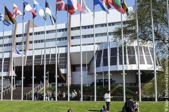Российские парламентарии прилетели в Страсбург для возможного участия в ПАСЕ