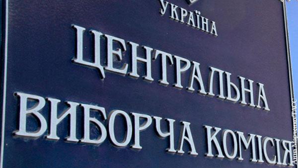 ЦИК Украины отказался регистрировать наблюдателей из России
