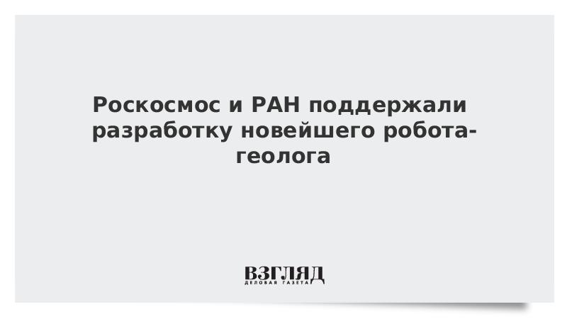 В России решили начать разработку новых луноходов