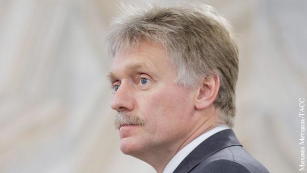 В Кремле оценили результаты опроса о падении рейтинга партий