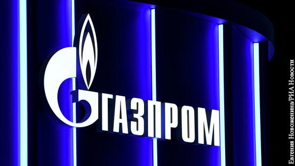 Суд Люксембурга постановил взыскать с Газпрома 2,6 млрд долларов