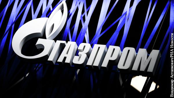 Украина создала Газпрому новые проблемы