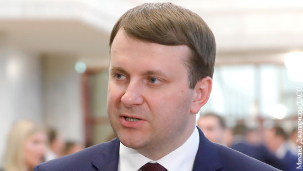 Орешкин нашел плюсы в возможном выходе США из ВТО