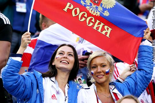 ЧМ по футболу изменил представление иностранцев о России