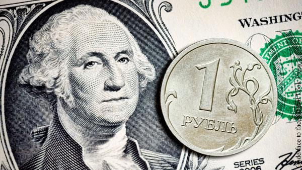 Экономика: Россиянам не рекомендуют спешно скупать доллары