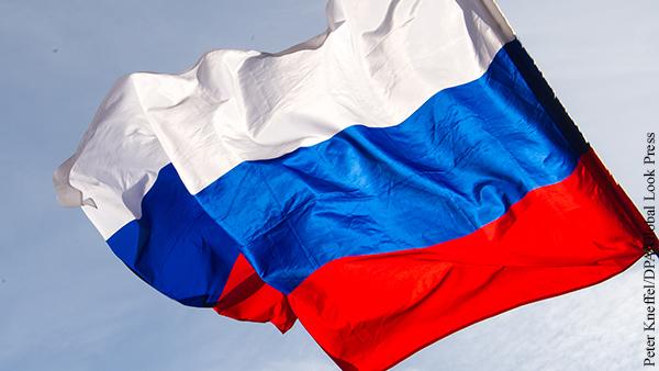 В Донецке подняли российский флаг