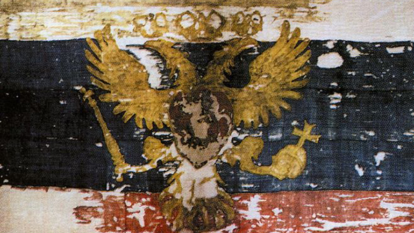 Краевед рассказал об истории появления флага России