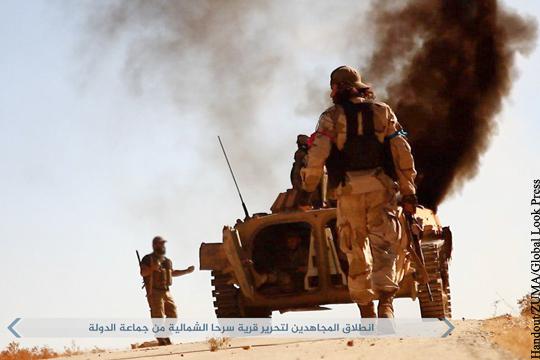 Госдеп призвал Германию, Францию и Канаду забрать своих террористов из Сирии