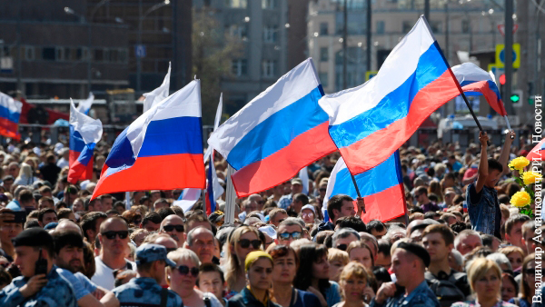 Флаг России назвали символом величия народа