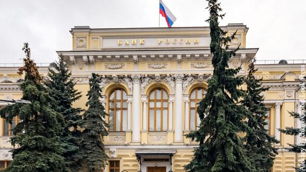 Чистый госдолг России опустился ниже нуля впервые после санкций 2014 года