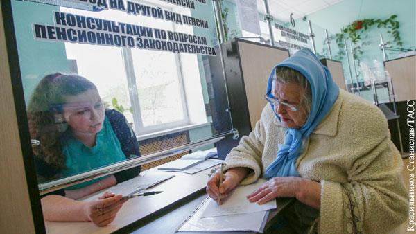 Россиянам дадут новые возможности накопить на пенсию