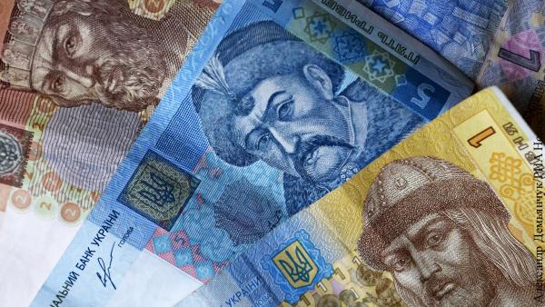 Украинский депутат назвал унизительным бюджет страны на 2020 год