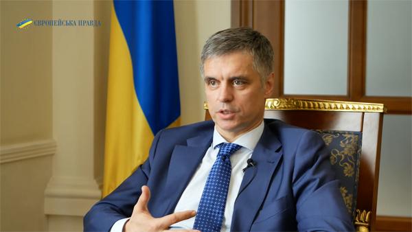 В Киеве заявили о праве Украины на «свои тайны» в связи с «делом Байдена»